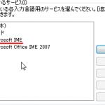 Windows 7のセーフモードでエクスプローラーがループ状態