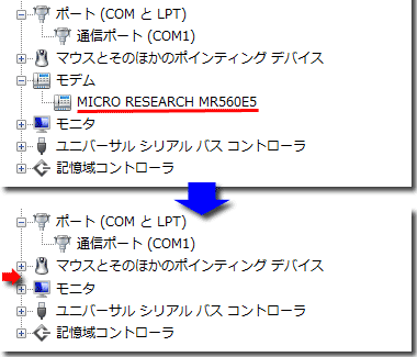 rp_modem01.png