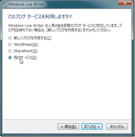 wlw_01