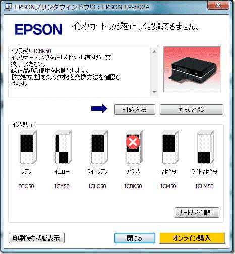 ep802_lp