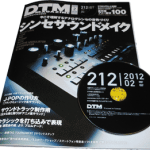 【Domino】 ドミノ楽し♪