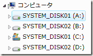 diskclone08
