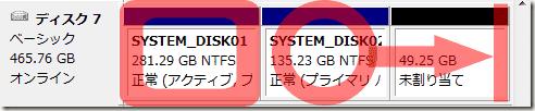 diskclone12
