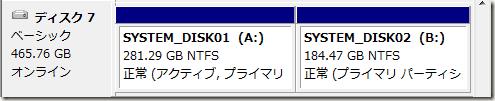 diskclone13