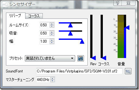 musescore_syns