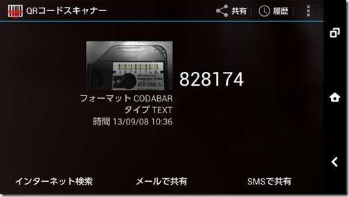 disk4k05
