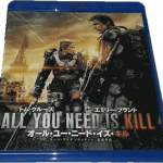 All You Need Is Kill ブルーレイ