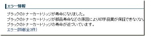 mf_error