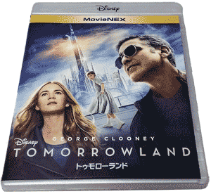 rp_tomorrowland_8620c6324f114dec9ad762.png