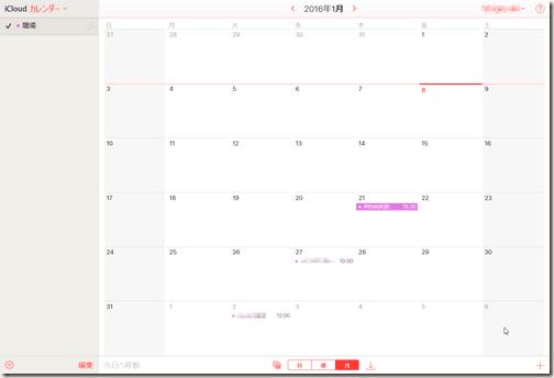 icloud_calendar_9f6a1ab721fe4004844