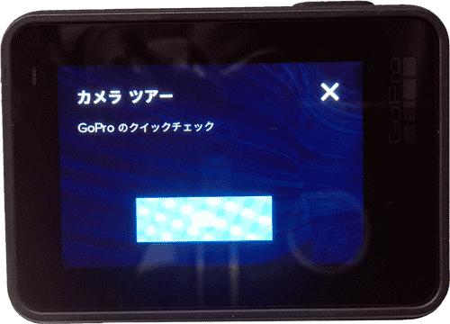 gopro_hero5_03_cdc443d9c3e14d628ff2