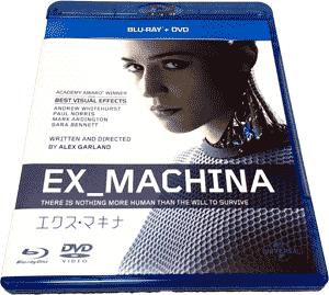 exmachna