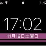 iPhone 6sのバッテリーが変?