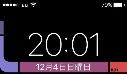 201612052001_79